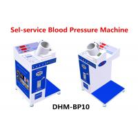 China Professional Digital Blood Pressure Monitor , Rechargeable Home Blood Pressure Machine wholesale