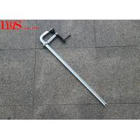 China Heavy Duty Welding F Clamps Carbon Steel With 12000N Max Clamping Force wholesale