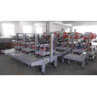 Wholesale Semi Automatic Case Sealing Machine Packaging Machinery  Carton Sealer from china suppliers