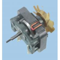 China Gear Motor high quality Micro Motor direct sale from china factory wholesale