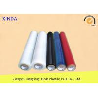 China Color PE 4 Rolls Pack Stretch Plastic Wrap for Laminating / Packaging / Covering on sale