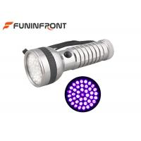 China 41LEDs Pet Urine Detector Black Light Flashlight, High Power 395nm Uv Led Torch wholesale