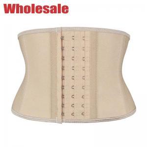 China Eye Closure Latex Short Torso Waist Trainer 9 Steel Boned Waist Trainer 5XL wholesale