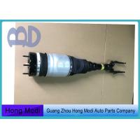 China C2C41354 Air Suspension Shocks / Air Suspension System For Jaguar XJ60 wholesale