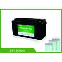 Buy cheap 24V 100AH Deep Cycle Lithium Battery , UPS Rechargeable Lifepo4 Battery from wholesalers