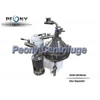 China Peony High Speed Centrifugal Coconut Oil Separator Machine with Variable Discharge wholesale