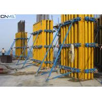China Eco Friendly Rectangular Column Formwork Products For Concrete Construciton wholesale