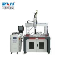 China Precision Laser Welding Systems Stainless Steel Welding By Fiber Laser wholesale
