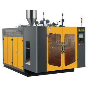 China Double Station Extrusion blow molding machine LM-2S5L/T liquid line wholesale