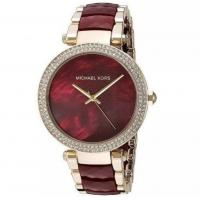 Quality Wholesale Michael Kors MK6427 Parker Gold-Tone and Garnet Acetate Bracelet for sale