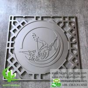 China Exterior Aluminium Decorative Screens , Decorative Outdoor Metal Screen Panels wholesale