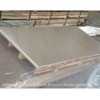 Buy cheap CC DC Alloy 3003 3mm 4mm Aluminium Sheet 100mm-1500mm Width from wholesalers
