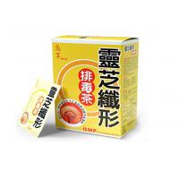 China GMP Certificate Herbal Slimming Tea Japan Lingzhi for Beauty with 30 Packs wholesale