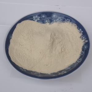 China N14 Enzymatic Amino Acid Powder 80% Fertilizer Omri wholesale