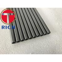 China Seamless Carbon Steel Heat Exchanger Tubes For Hydraulic / Fluid Pipe wholesale