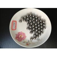 China Chrome Stainless Steel Balls Φ7.9375mm  5 / 16 Inch Small Steel Balls wholesale
