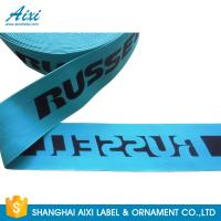China Nylon / Polyester / Cotton Jacquard Elastic Waistband Underwear Men Fabric Webbing wholesale