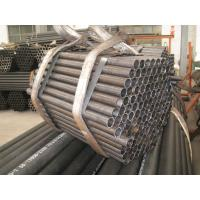 China GB/T 8162 20Mn 25Mn Q235 Q345 Seamless Steel Tubes for Structural Purposes wholesale