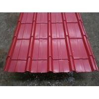 China Building Material Extrusion Aluminum Roofing Sheet 0.01mm - 10mm Thickness wholesale