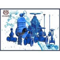 China BS5163 resilient seated stem gate valves DIN3352 F4 F5 socket flange all type wholesale