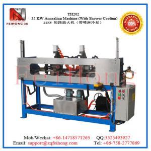 【Feihong】35KW Annealing Machine/ Heating Tube Annealing Machine/ pipe Annealing Machine(With Shower Cooling)