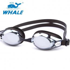 China Silicone Corrective Nearsighted Swimming Goggles wholesale