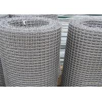 China Custom 304 Stainless Steel Crimped Wire Mesh For Filter Application , 30m Length wholesale