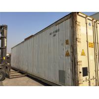 China International Standards Cargo Storage Containers 20 Feet For Road Transport wholesale