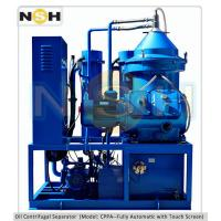 China Best quality NSH oil water centrifuge separator,disc centrifuge,liquid liquid separator centrifuge,PLC Control wholesale