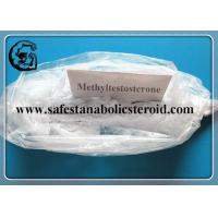 China 17-alpha-methyl Testosterone CAS 58-18-4 for Bodybuilding and Fish Feeding wholesale