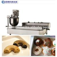 China Factory price Industrial commercial doughnut machine baking oven making equipment on sale