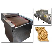 China HD150 Agriculture Food Sterilization Equipment Microwave Drying Sterilization Machine wholesale