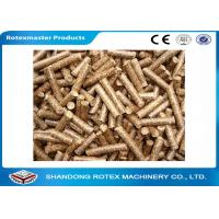 Quality 2 Tons Per Hour High Efficiency Rice Husk Pellet Making Machine for sale