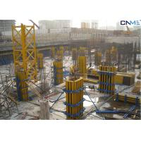 China Easy Operation Circular Formwork Columns , Shuttering For Concrete Beams And Columns wholesale