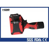 Buy cheap HAE -128 5 Inch Handheld Inkjet Printer Automatic Grade And Letterpress Plate Type from wholesalers