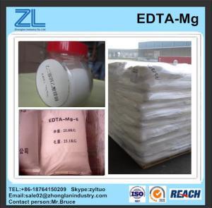 China edta magnesium disodium salt hydrate elements wholesale