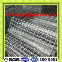 China electro galvanized steel gratings/cold galvanised steel gratings wholesale