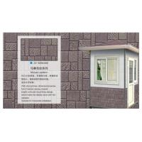 China 16mm Thickness Metal Composite Material Wall Panels With Rigid Polyurethane Foam wholesale
