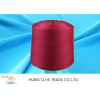 China 100% Staple Spun Polyester 40 / 2 , High Tenacity Virgin Raw Staple Spun Yarn wholesale