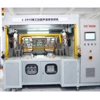 China Ultrasonic Automotive Welding Equipment High Efficiency Large Scale on sale