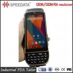 China Portable 125khz Lf Rfid Reader Handheld , Rfid Antenna Reader Animal Management wholesale