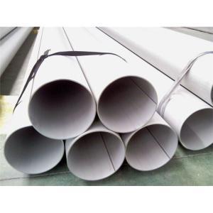 China SMLS welded pipe ASTM A312 A213 A798 316 316L 310S 321 317L 2205 S31803 904L stainless steel pipe tube/carbon steel pipe on sale