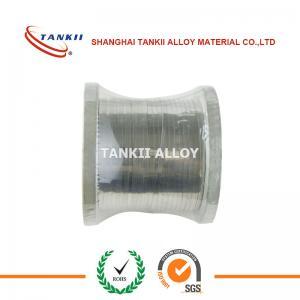 China 0Cr25Al5 0Cr23Al5 FeCr23Al5 FeCrAl Alloy Flat Electric Heating Ribbon Wire 5.0x0.3mm wholesale