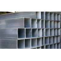 China 6063 Temper T4 Industrial / Construction Aluminum Profile Powder Spray Coated wholesale