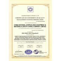 EHLP SCIENCE & TECHNOLOGY CORPORATION Certifications