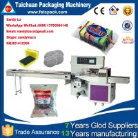 China Foam pillow packaging machine , Scourer flow pack machine , cleaning sponge wrapping machine wholesale