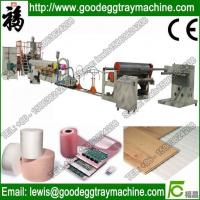 machinery manufactures Images - buy machinery manufactures
