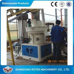 China Environmental Energy   wood pellet machine to make pellets Fuel wholesale