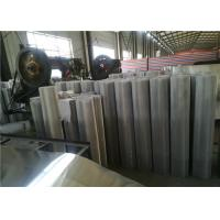 China Car Mesh Gril Aluminum Expanded Metal No Welding Points And Tight Junction wholesale