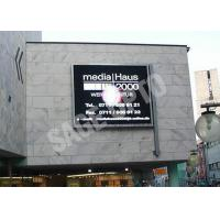 China Mean Well DIP LED display Video , led wall screen display outdoor Big Viewing Angle wholesale